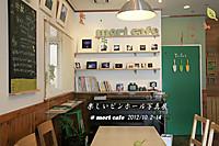 Mori_cafe